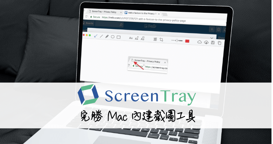 ScreenTray