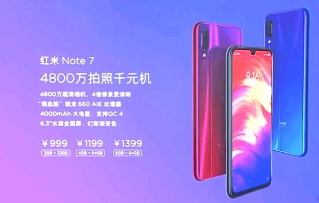 Redmi 紅米 Note 7 大陸地區開賣,臺灣上市未知數   綠色工廠
