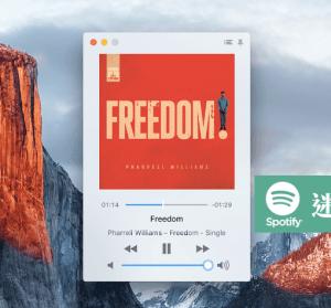 MiniPlay 讓 Mac 用迷你視窗播放 Spotify,工作也能同時查看歌曲資訊