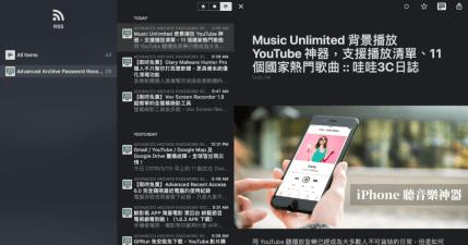 Reeder 4 介面乾淨操作簡易的 Mac 免費 RSS 閱讀器