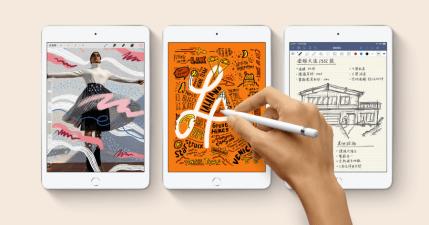 2019 iPad Air 及 iPad mini 5 悄悄登場,最低 12,900 元起即可入手!