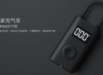 米家充氣寶售價人民幣 199 元,體積小巧支援胎壓偵測充氣神器!
