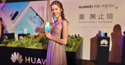 HUAWEI P30 / P30 Pro 即日起開放預購,4/22 台灣正式開賣,售價新台幣 20,900 元起
