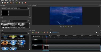 Movie Maker 破解版不用再找了,OpenShot 影片剪輯工具繁中版,開放所有人免費使用 ( Windows/Mac )