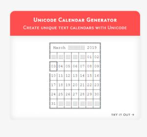 Unicode Calendar 文字月曆產生器,快速製作吸眼球的 FB 貼文 Email 郵件