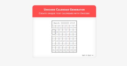 Unicode 月曆如何製作?線上產生器快速完成