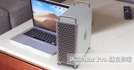 Mac Pro AR 擴增實境,把近 20 萬的 Mac Pro 搬進你的相機,買不起也要裝逼!