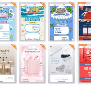 90 設計海報設計網站,免費下載可商用,30 秒生出專業級產品海報