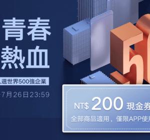 20190724