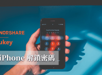 Tenorshare 4uKey 破解 iPhone 密碼鎖定、Apple ID