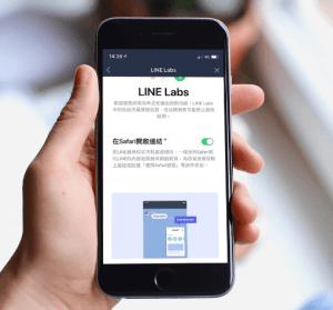 LINE 推出手機版更新,聊天室選單變得很不一樣,新增左滑快速回覆功能