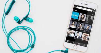 iPhone 有免費的聽音樂 App 嗎?Tuner Radio Plus 免費下載