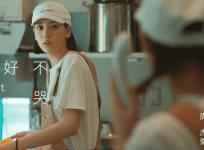 周杰倫說好不哭 MV 女主角,三吉彩花寫真打包下載 (34P)