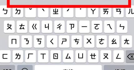 iOS 13.1 更新釋出,修正重大錯誤,大家趕快更新起來囉!