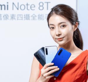 紅米 Redmi Note 8T 售價新台幣 4,599 元,超高 C/P 值 4 鏡頭手機 11/29 在台上市