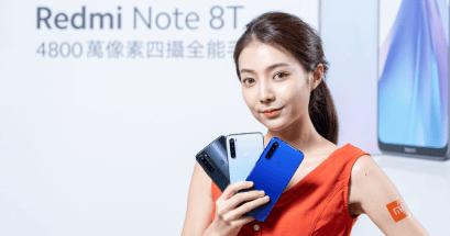 紅米 Redmi Note 8T 台灣價格多少?規格上市資訊整理