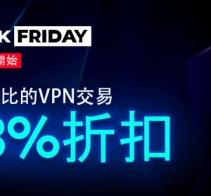 PureVPN 黑色星期五限時殺到見骨,跟朋友平分每天不用台幣 0.5 元的超高速 VPN