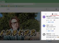 SuperYouTube 將 YouTube 留言及影片資訊搬上來,觀看其它人想法更方便