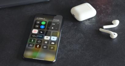 iPhone 如何當作竊聽器?隱藏版功能教你用