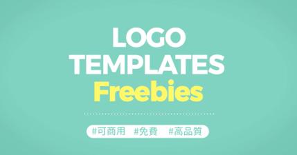 Logo Instant 大量 Logo AI 檔,免費下載可商業及個人使用