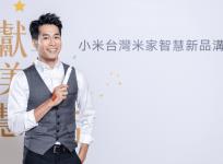 米家聲波電動牙刷 T500 與 T300 售價 545 元起,將於 12/17 正式在台灣開賣