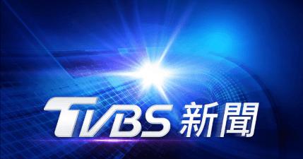 2020 總統大選 TVBS 開票直播線上看