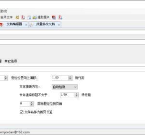 PDF 補丁丁 0.5.3092 多功能 PDF 工具箱永久免費,可能你想到的功能都會有!