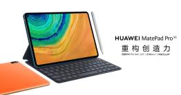 2020 HUAWEI 發布會發表的第三款產品 HUAWEI MatePad Pro 5G,對於華為來說意義重大,因為它是華為首款 5G 平板,搭載麒麟 990 5G SoC 晶片,最高速下載速度可達 2.3Gbps、10.8 吋 2560...