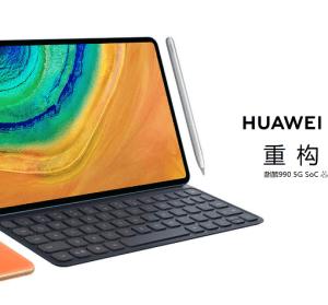 MatePad Pro 5G 華為首款 5G 平板,售價換算台幣約 2.6 萬元