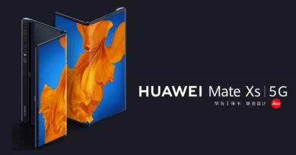 HUAWEI Mate Xs 新一代折疊手機發表,轉軸更堅固,售價換算台幣約 8.2 萬