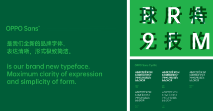 OPPO Sans 免費可商用字體,支援繁體中文科技感十足