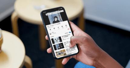 iPhone 背景聽 YouTube 音樂用 LINE 就能達成,免安裝任何 App 最新方法大公開