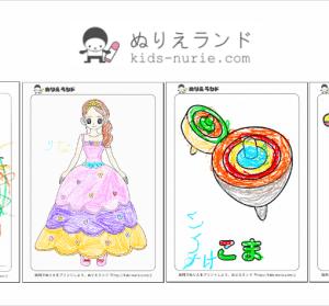 Kids Nurie 日本塗鴉網站,為小朋友提供豐富免費著色資源