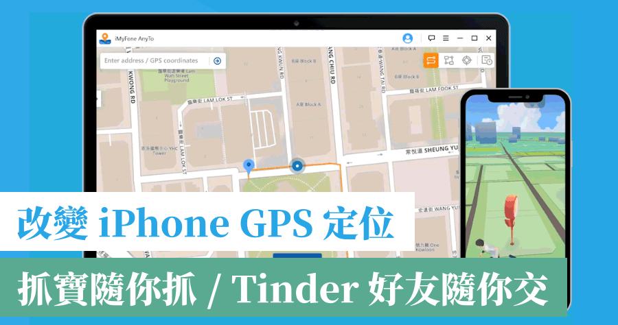 【Tinder 付費功能】資訊整理 & Tinder跨國相關消息   綠色工廠