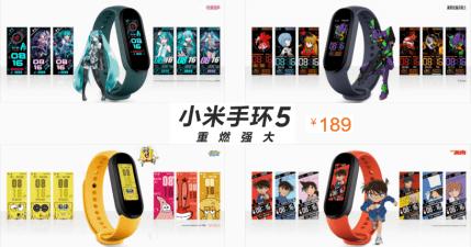 小米手環 5 正式發表,189 元人民幣換算台幣約 791 元,6/18 正式開賣