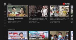 YouTube 廣告多多怎麼辦?最近有網友推薦了自己常用的看 YouTube 無廣告工具Smart YouTube TV,這款工具原本是用來給有 Android 系統的電視安裝的,但是它的另一個特色就是沒有廣告,因此也被大家拿來...