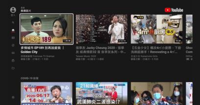 電視盒 YouTube 如何去廣告?Smart YouTube TV APK 免費下載