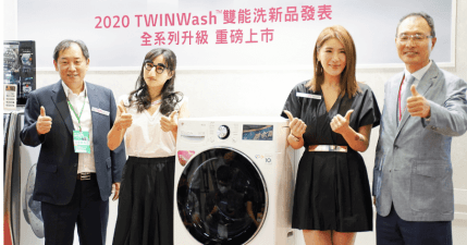 LG TWINWash 雙能洗洗衣機 15 公斤登台,全系列 8 種容量可選擇業界最齊全