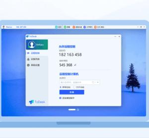 ToDesk 2.0.7 遠端桌面軟體,取代常常斷線的 TeamViewer ( APK / iOS / Windows / Mac)