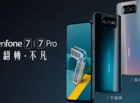 ASUS Zenfone 7 系列正式在台上市,世界唯一任意角度翻轉 3 鏡頭手機,售價新台幣 21,990 元起