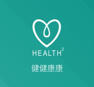 Health² 3.14.3 老司機 App 深夜也要健健康康 APK 下載