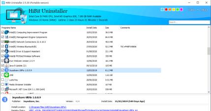 HiBit Uninstaller 批次移除解除安裝工具,不殘留垃圾檔案輕鬆代替 Windows 內建反安裝工具