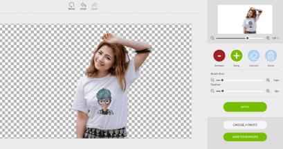 有高畫質去背景 App 嗎?InPixio Remove Background 線上高畫質去背