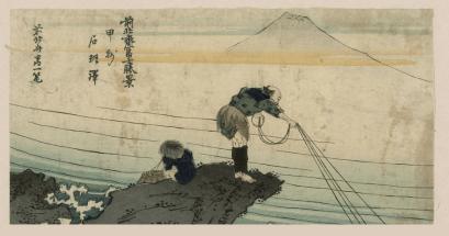日本國會圖書館資料庫如何下載?Japan Search 超過 2000 萬筆館藏查詢