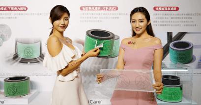 LG PuriCare 360 空氣清淨機 寵物功能增加版價格多少?台灣上市資訊整理