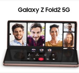Galaxy Z Fold2 5G 摺疊手機正式發表,性能更強、螢幕更大定價美金 1,999 元起