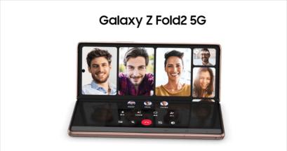 Galaxy Z Fold2 台灣售價多少?發表會上市資訊及售價整理