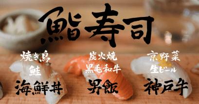 日本風格的書法字哪裡下載?カリ蔵 Calligra 免費可商業使用