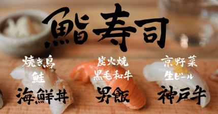 カリ蔵 Calligra 日本毛筆書法風格文字素材圖庫,提供 2520 款書法字免費商業使用,可下載 JPG PNG SVG AI
