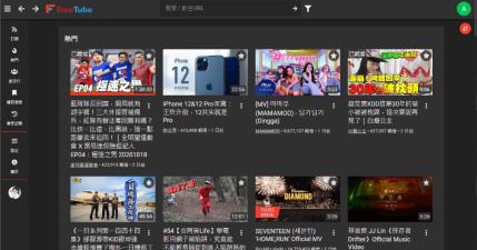 FreeTube 0.9.2 免訂閱 YouTube Premium,電腦看 YouTube 也能去廣告 ( Windows / Mac )
